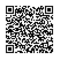 QR link for An Old Master, And Other Political Essays