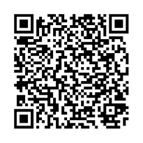 QR link for Introduction a la Psychanalyse