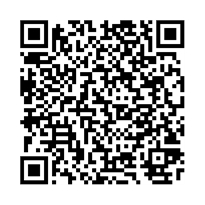 QR link for Quarantine Regulations as Approved by the National Quarantine and Sanitary Association of The