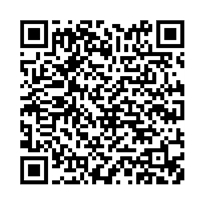 QR link for Rudiments of a Vocabulary of Egyptian Hieroglyphics