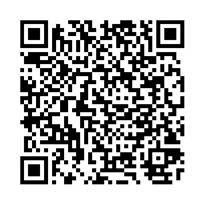 QR link for The Society of Authors (Incorporated) : Prospectus