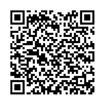 QR link for State and Municipal Government in the United States
