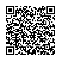 QR link for State Government