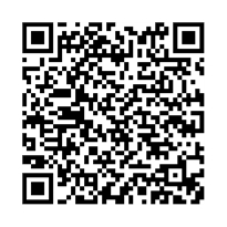 QR link for State Government in Pennsylvania; A Manual of Practical Citizenship