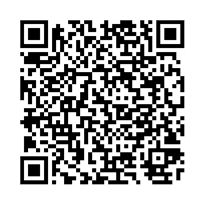 QR link for Typical Selections from the Best English Authors, With Introductory Notices [By E. E. Smith]