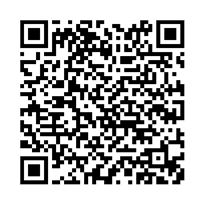 QR link for The General Chemical Company after Twenty Years. 1899-1919. March 1St