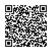 QR link for The Life and Letters of Walter H. Page
