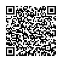 QR link for A Practical Treatise on Uric Acid Toxemia in All Its Phases : Including Its Treatment