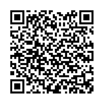 QR link for Catalogue of the Library of the Institution of Civil Engineers