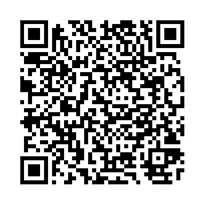 QR link for Document : No. 11