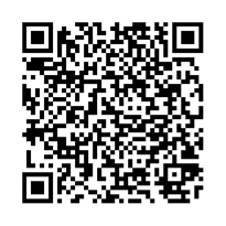QR link for Elocution for Advanced Pupils; A Practical Treatise