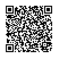 QR link for The Royal Tombs of the First Dynasty, 1900-1901
