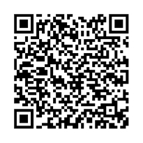 QR link for Elementary Dynamics of the Particle and Rigid Body