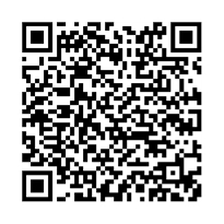 QR link for Program of Training in Gas Defense for Divisional Anti-Gas Schools