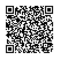 QR link for The Pronunciation of Greek and Latin, The Sounds and Accents