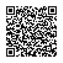 QR link for The Select Poems of Dr. Thomas Dunn English (Exclusive of the Battle Lyrics)
