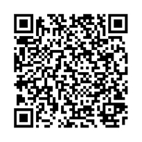 QR link for Spinoza
