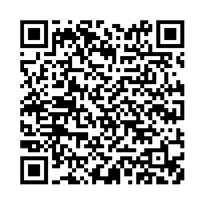 QR link for Stationary Engineering