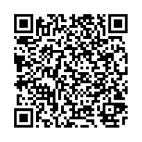 QR link for Symposium on Marine Microbiology; [Papers]
