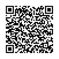 QR link for Transactions of the Section on Gynecology of the College of Physicians of