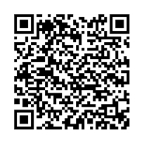 QR link for Works of Horace