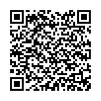 QR link for Defense Acquisition Review Journal : July 2008: July 2008