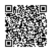 QR link for The Pilgrims Progress