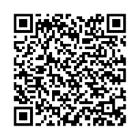 QR link for A Garland of New Songs: Bess the Gawkie; Blythe Was She; Yorkshireman in London; Pray Goody