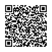 QR link for Book of Poetry and Poets