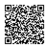 QR link for Bulgarian Dream Interpreter, Printed for the Curiosity of Readers