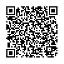 QR link for 100 Poems By 100 Poets