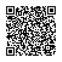 QR link for Montana agricultural statistics; Issue: 1998