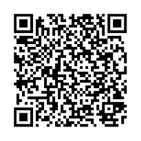 QR link for The Muses' bower, : embellished with the beauties of English poetry
