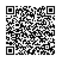 QR link for The Mythology of all races; Volume: 6