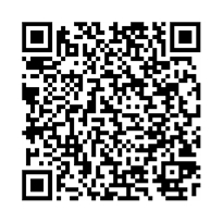 QR link for Apollo optics-inertial test checkout, maintenance, and repair manual