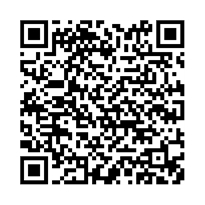 QR link for Vortical Flows Research Program of the Fluid Dynamics Research Branch