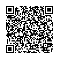 QR link for On the control aspect of laser frequency stabilization