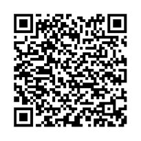 QR link for New Spanish and English dictionary : in two parts : I. Spanish and English - II. English and Spanish