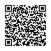 QR link for Oeuvres complètes; Volume: 43
