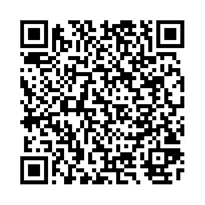 QR link for Opera; ad optimas editiones collata