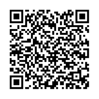 QR link for Peter Stuyvesant, the last Dutch governor of New Amsterdam