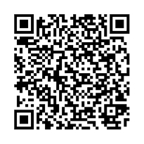 QR link for The practical elocutionist
