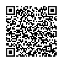 QR link for The Principles of Psychology.; Volume: 1