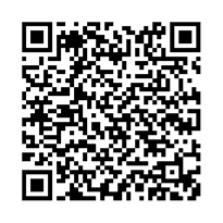 QR link for The Principles of Psychology; Volume: 1