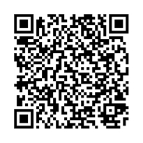 QR link for The Pursuit of Holiness: A Sequel to Thoughts on Personal Religion