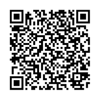 QR link for Report of Proceedings of the Illinois Pharmaceutical Association at the; Number: 16
