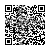 QR link for KPFK folio; Issue: Sep-69