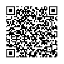QR link for Sociological papers; Volume: 3
