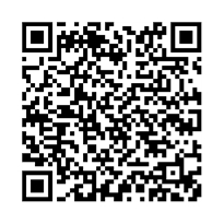 QR link for The speeches of Aeschines