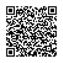 QR link for The stela of Menthu-weser